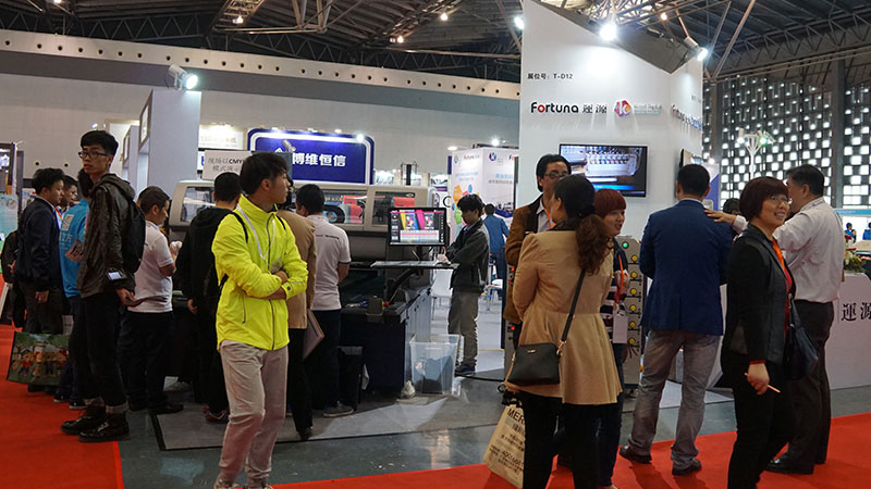 上海国际服装科技装备展览会
