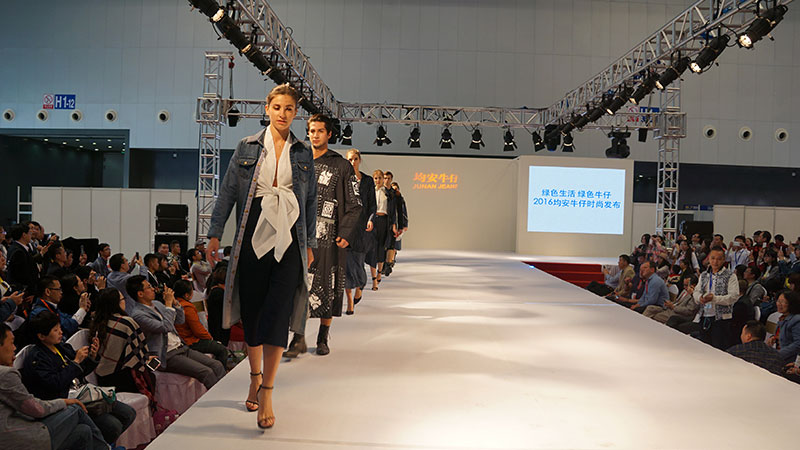 上海国际牛仔服装展览会