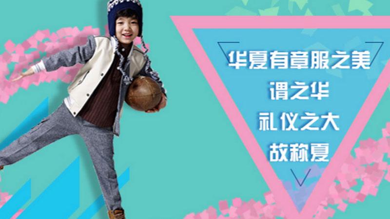 上海国际校服·园服展览会