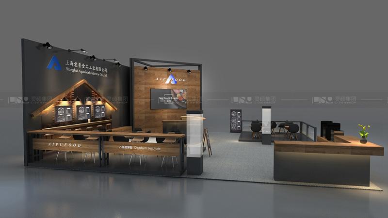 爱普食品-FIC展览设计案例