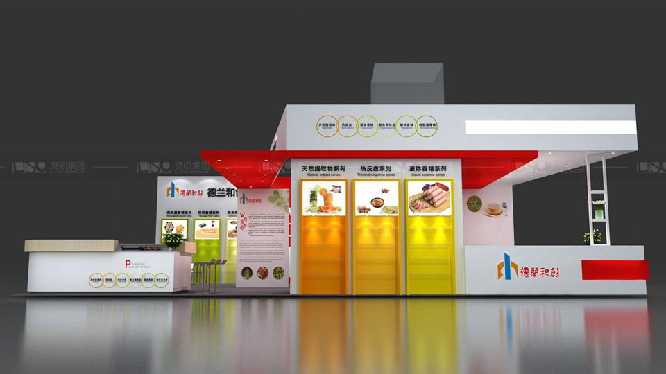 德兰和创-FIC展览设计案例