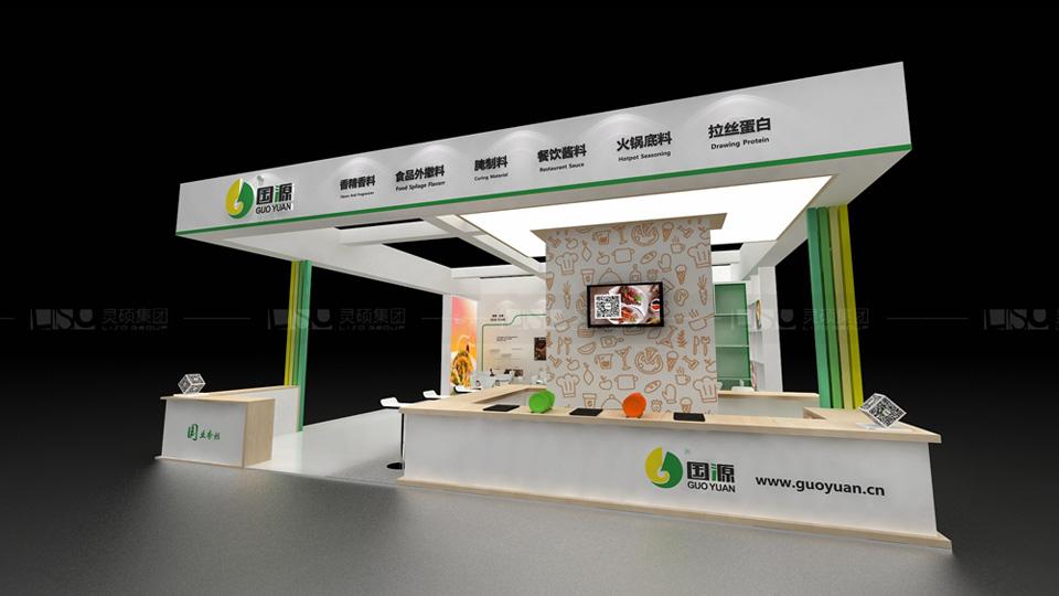 国至源-FIC展览设计案例