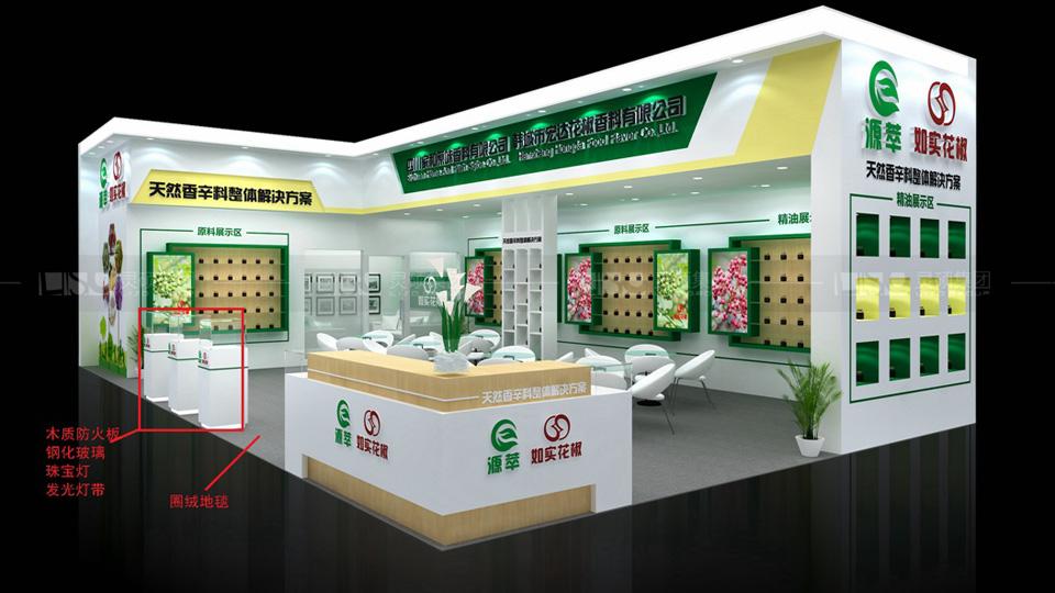 宏达花椒-FIC展台案例