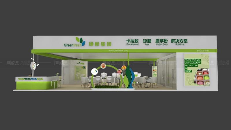 绿新-FIC展台案例