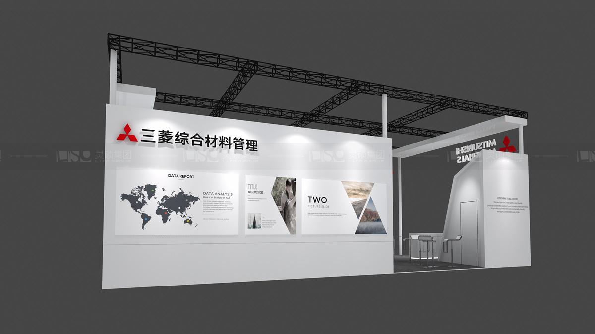 三菱-进博会展台案例