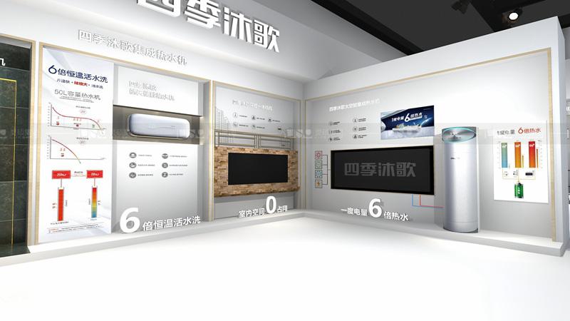 四季沐歌-AWE展台案例