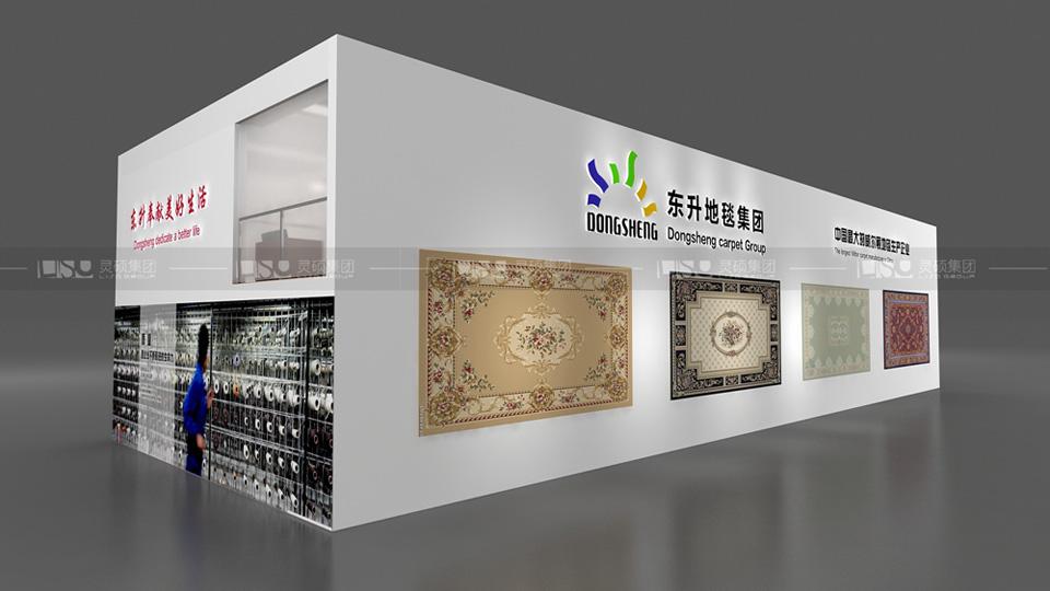 东升地毯-地面材料展台案例