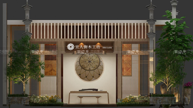 宜人-地面材料展台案例