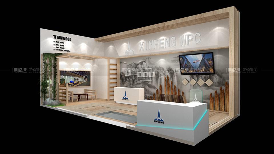 新峰-地面材料展台案例
