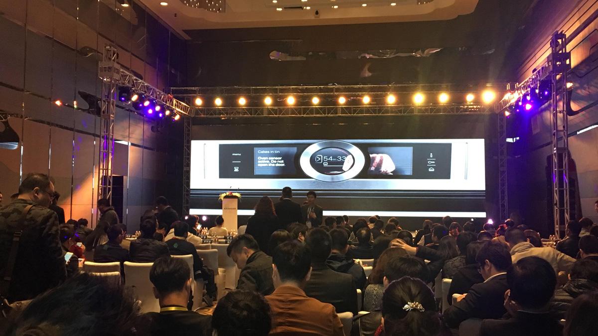 中国家电及消费电子博览会(AWE)
