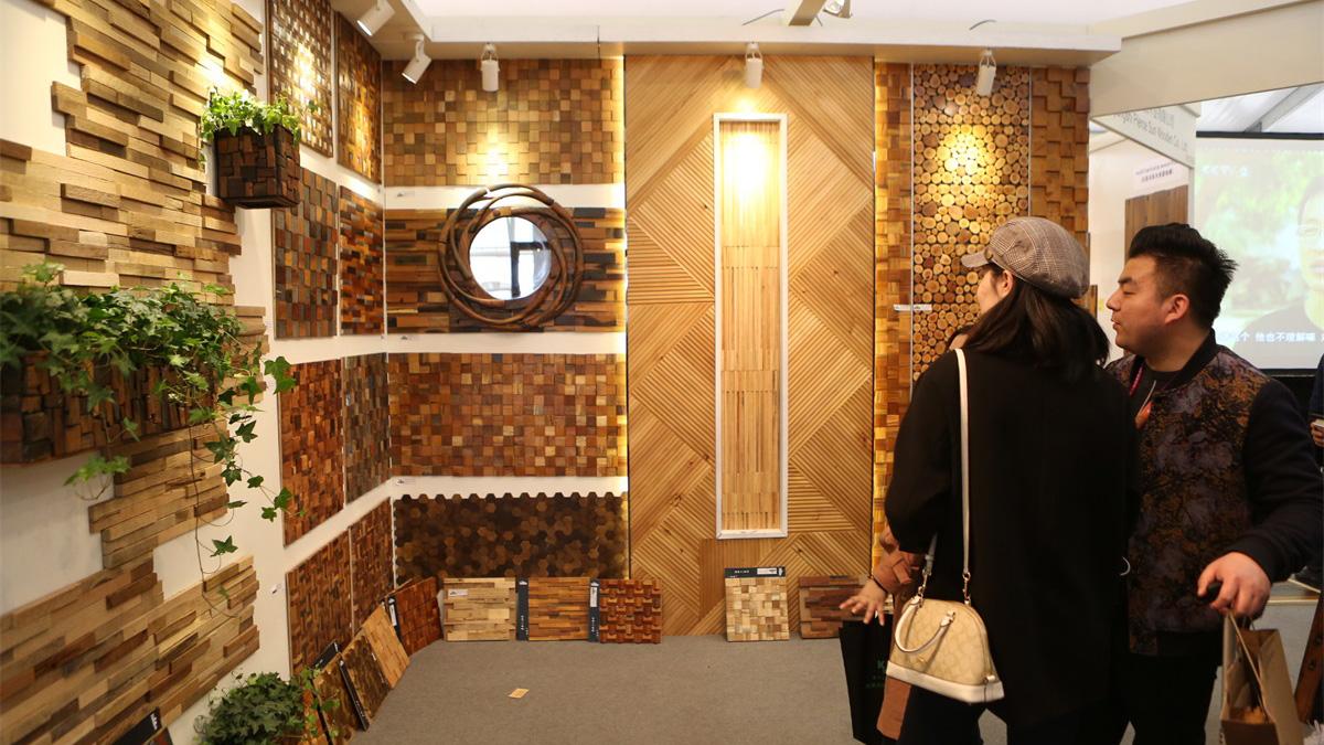 中国国际地面材料及铺装技术展览会