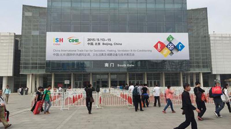 中国国际展览中心(北京)