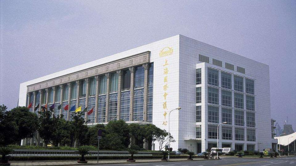 国家会议中心(上海)