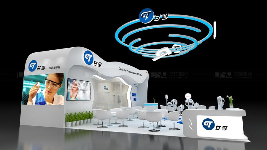 甘李药业-CPHI制药展台设计案例