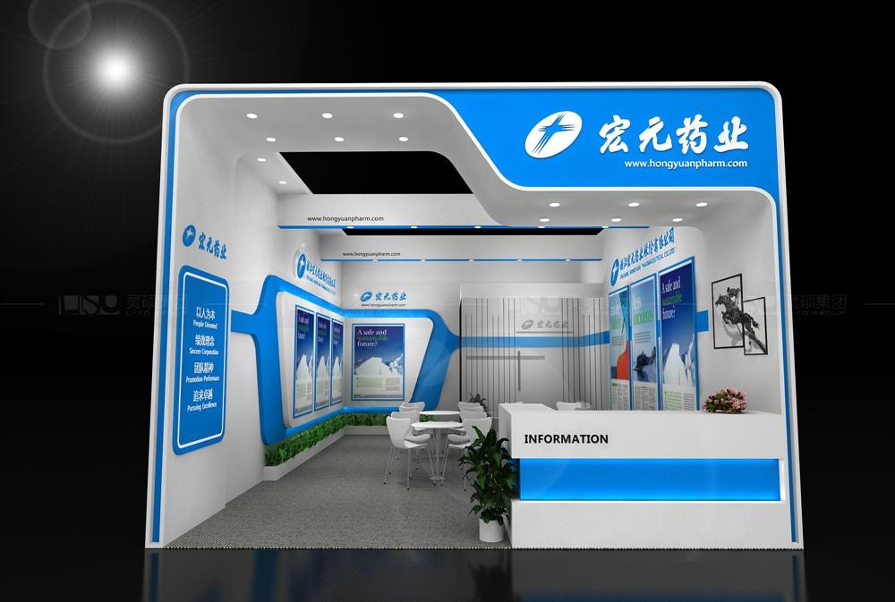 宏元-医药展展览设计案例