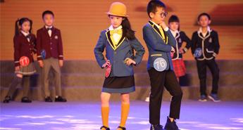 2019届中国校服设计大赛