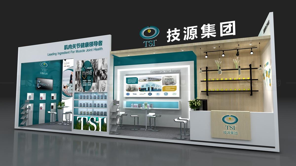 技源-CPHI制药展览设计案例