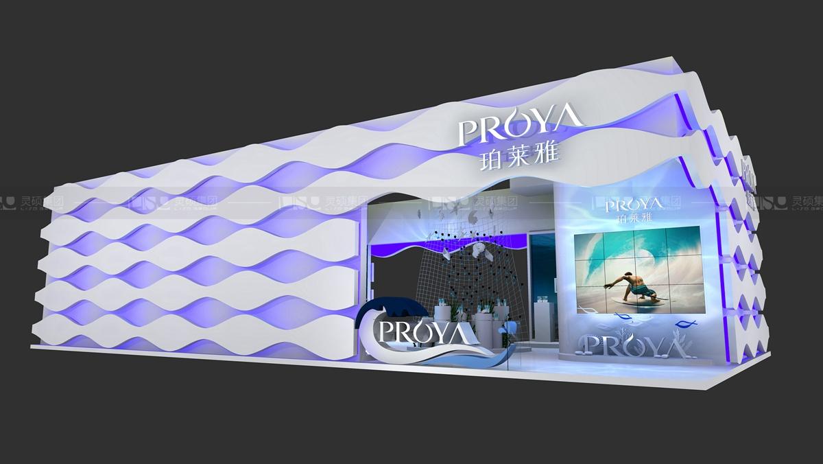 珀莱雅-美容展展台设计案例