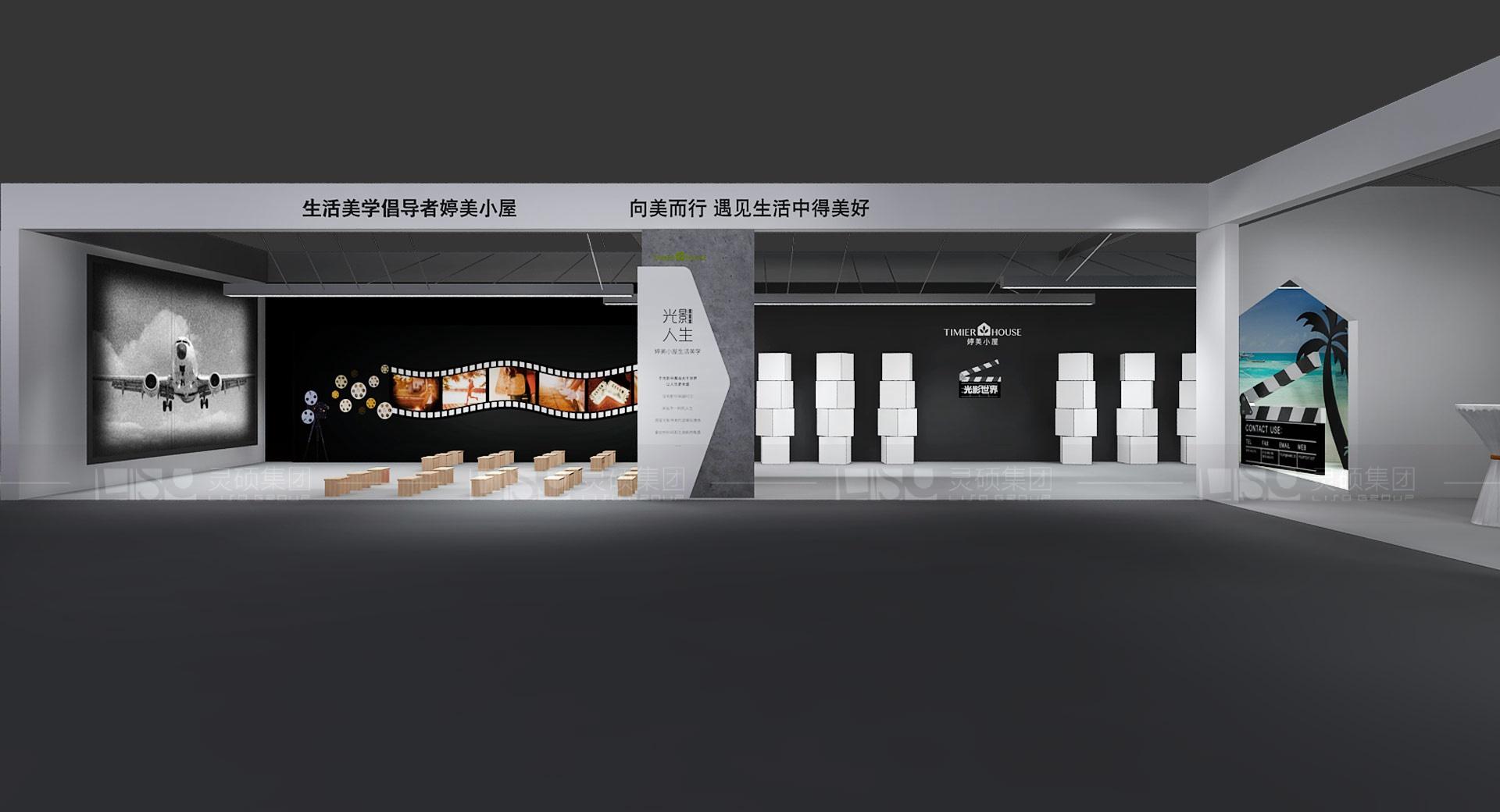 婷美小屋-美容展展台设计案例