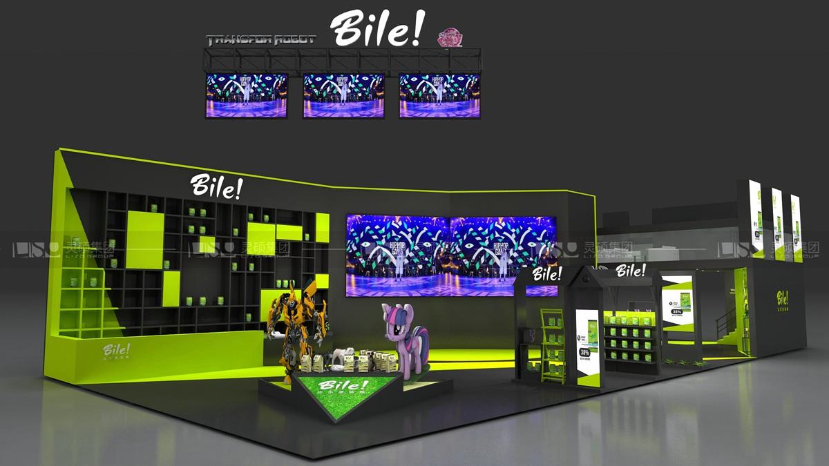 福益-宠物展展台设计案例