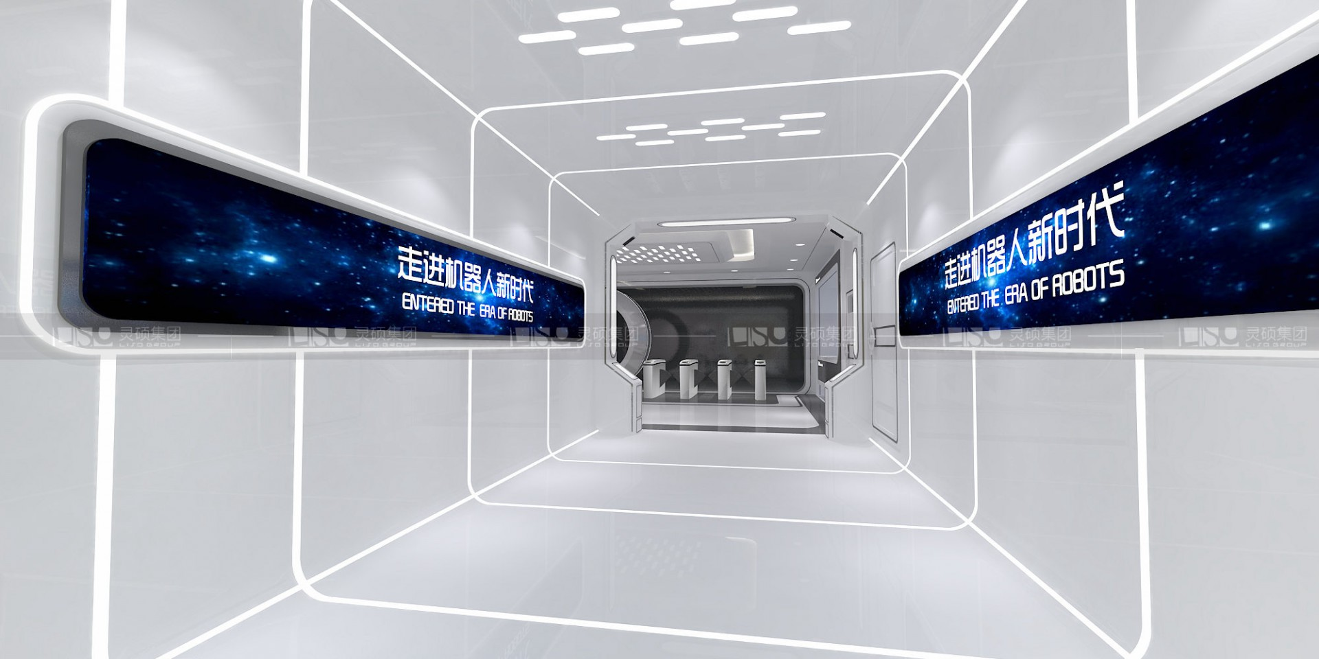 科沃斯机器人展厅设计案例
