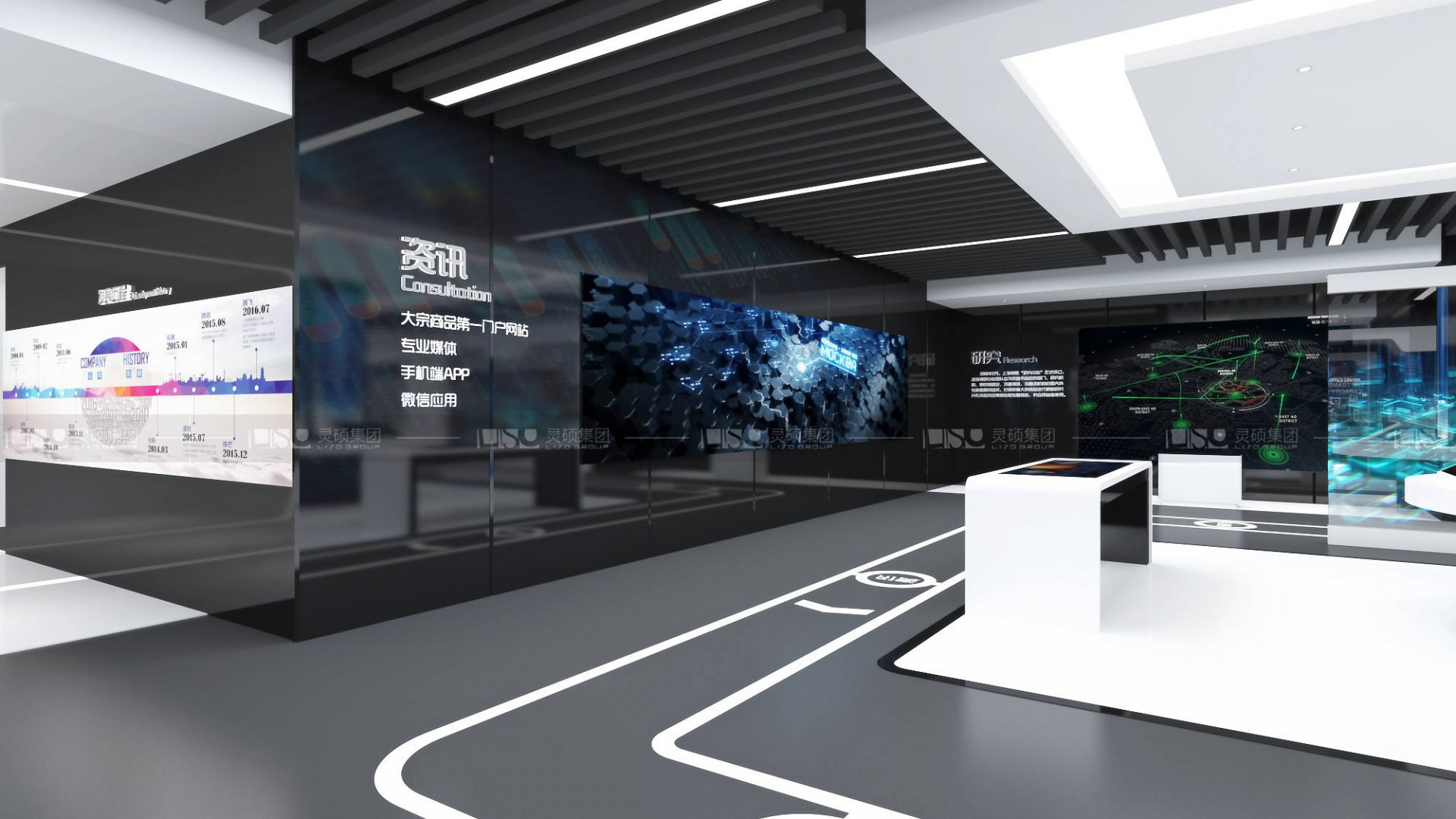 钢联企业文化体验馆设计搭建案例