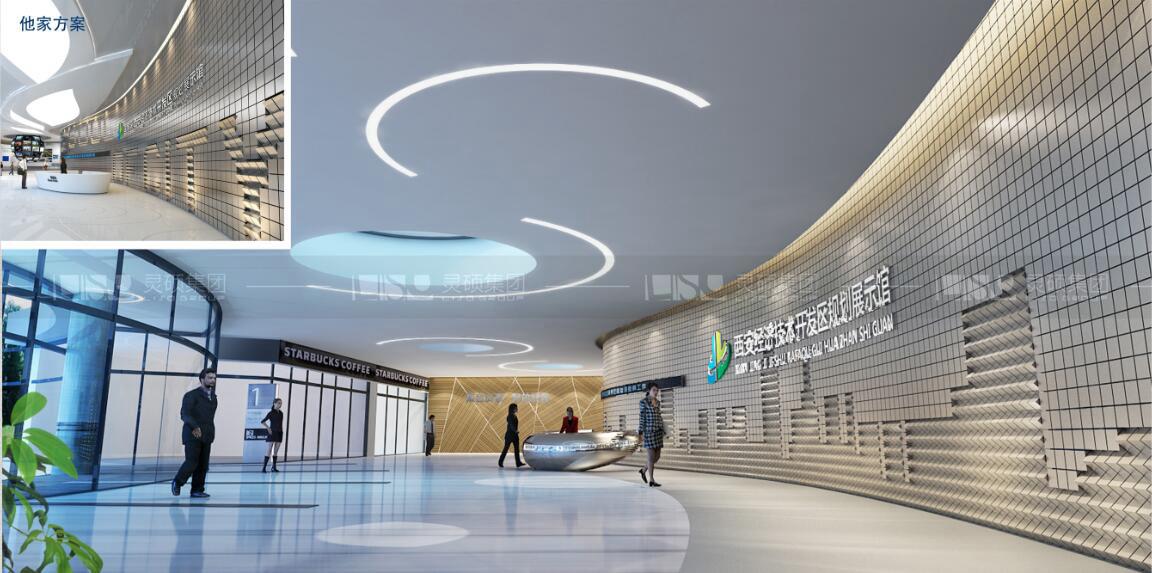 西安经济技术开发区规划馆