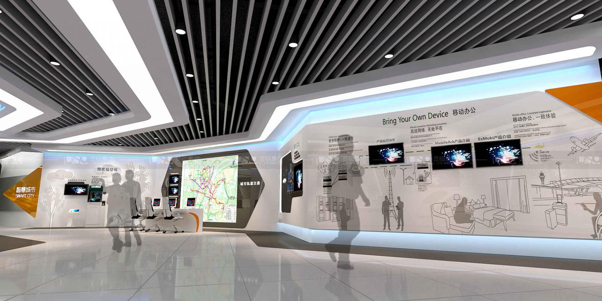 烽火ICT企业展厅设计案例