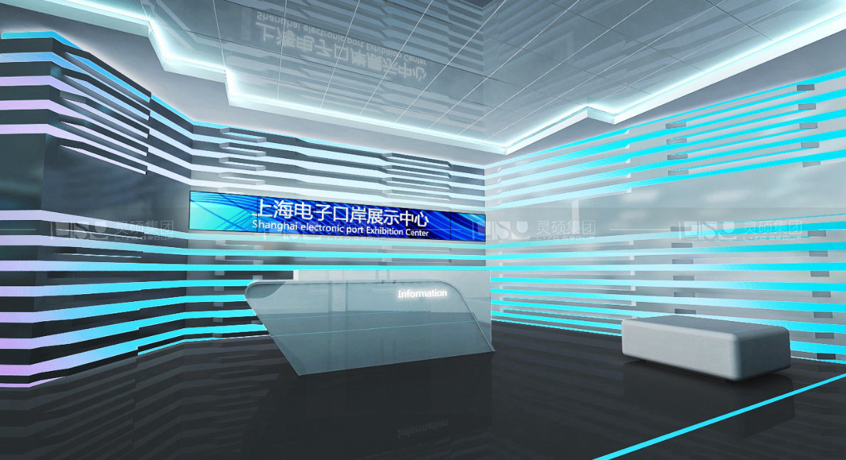 上海电子口岸展厅搭建案例