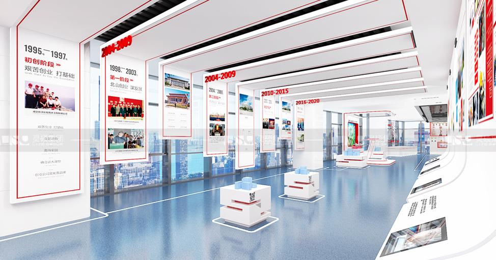 东方雨虹展厅设计案例