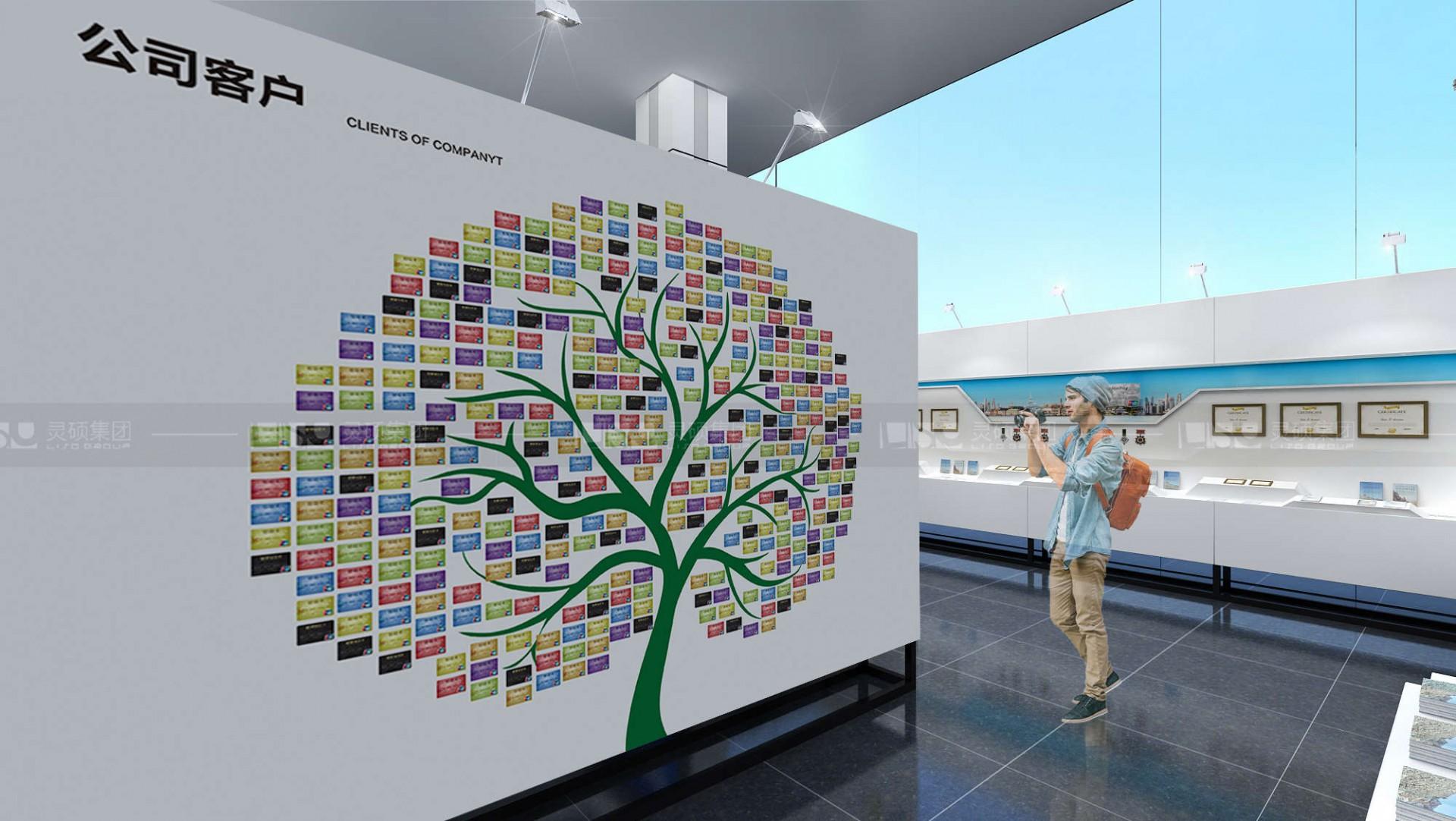 银联数据展厅搭建案例