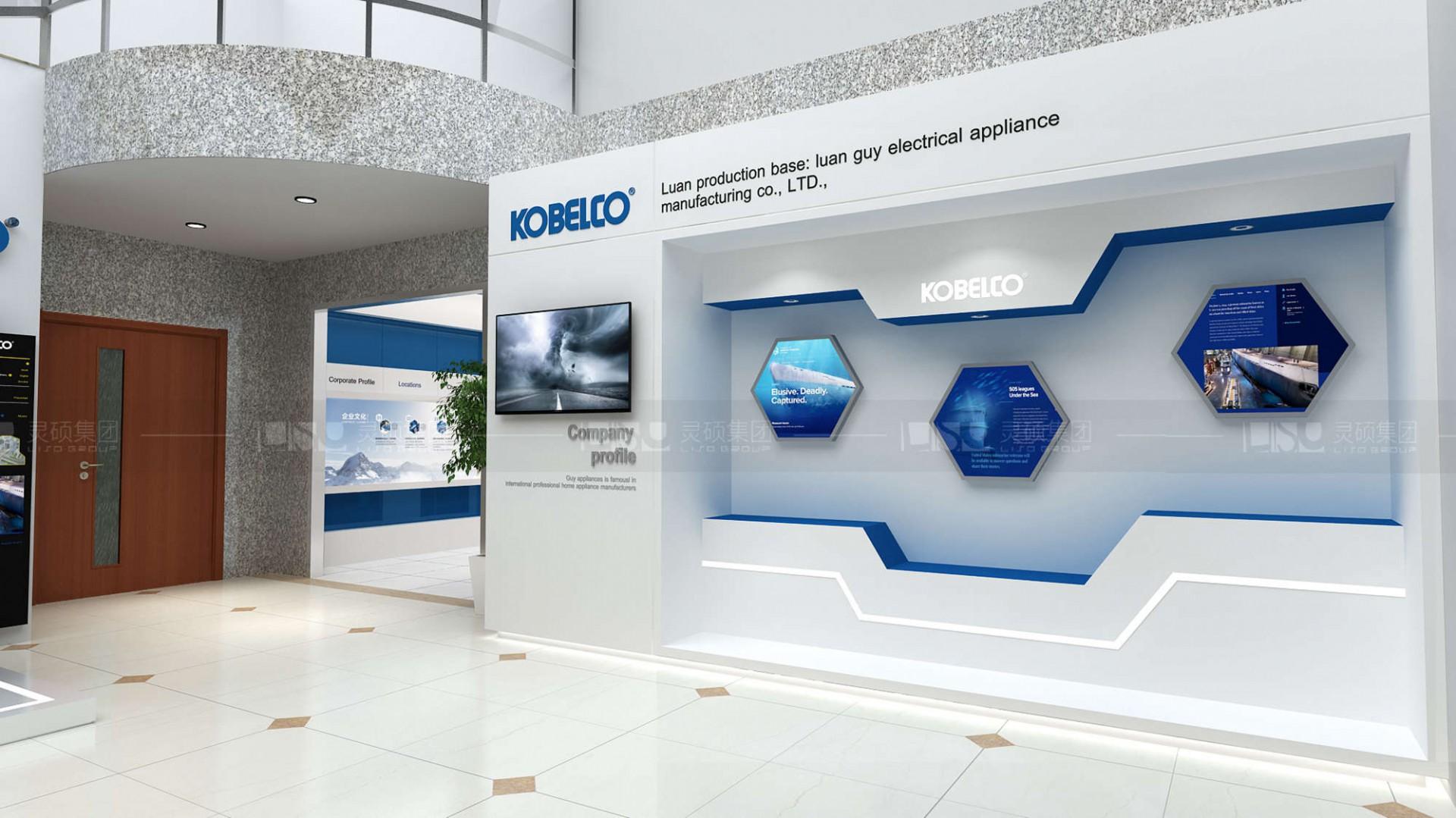 神钢集团企业展厅设计案例