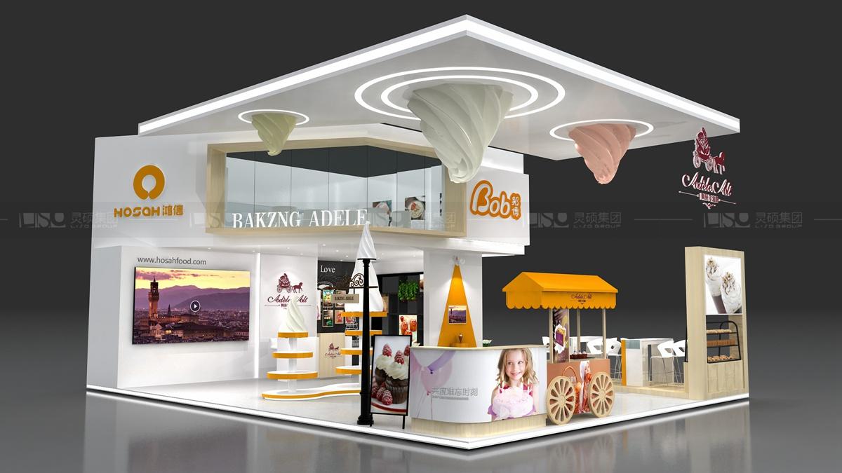 鸿信-焙烤展展台设计案例