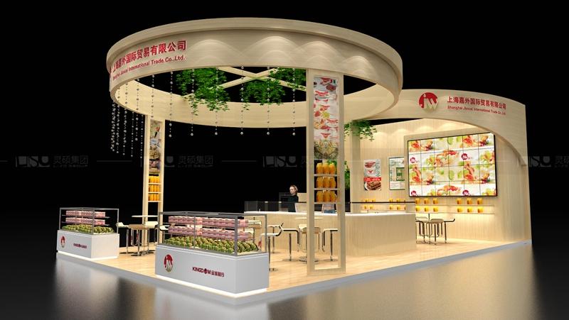 嘉外-焙烤展展台设计案例