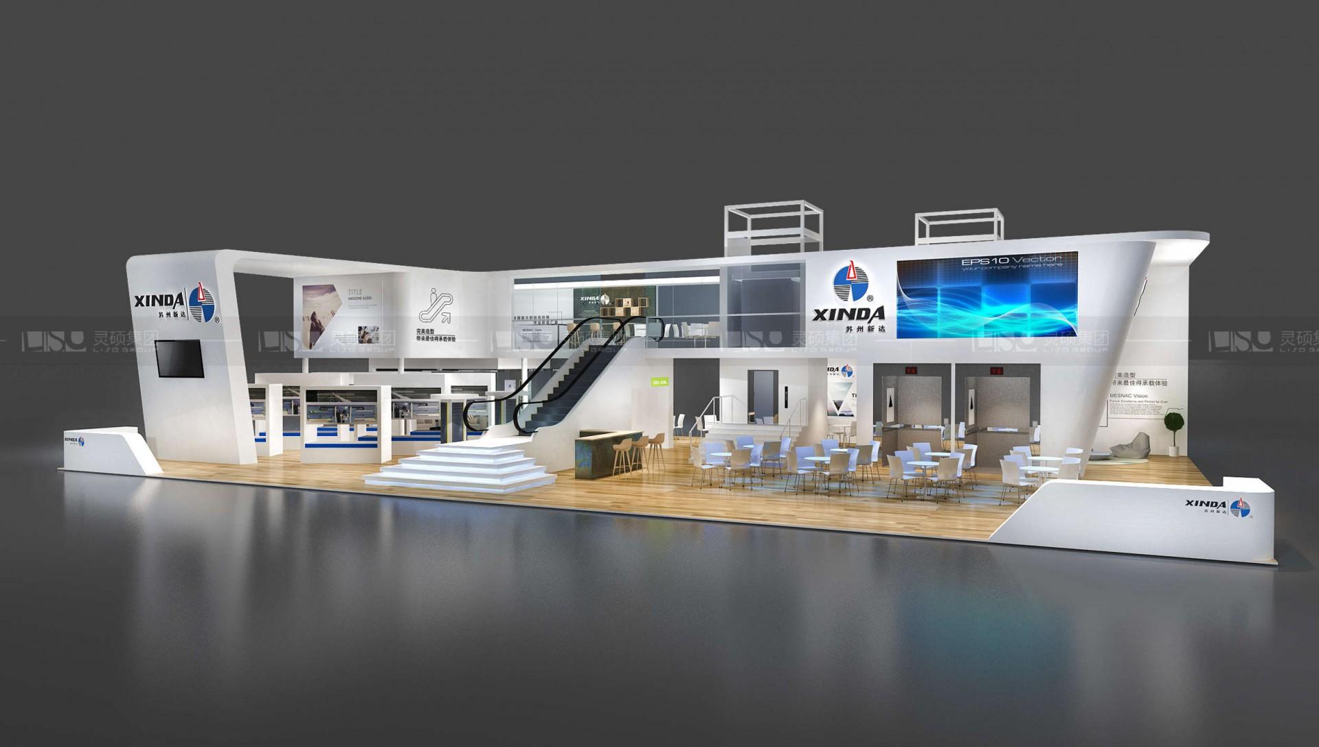 新达-电梯展展台设计案例