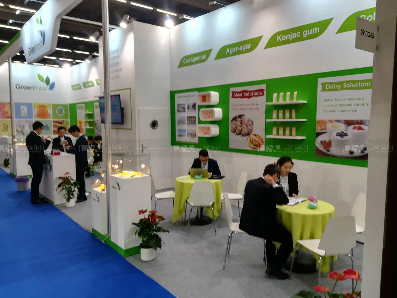 绿宝-德国食品原料展台设计