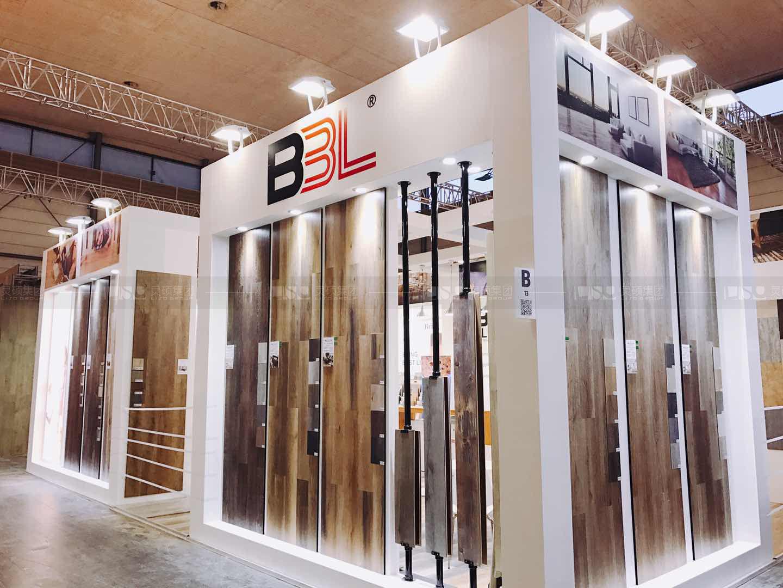 BBL-德国地板展台搭建案例