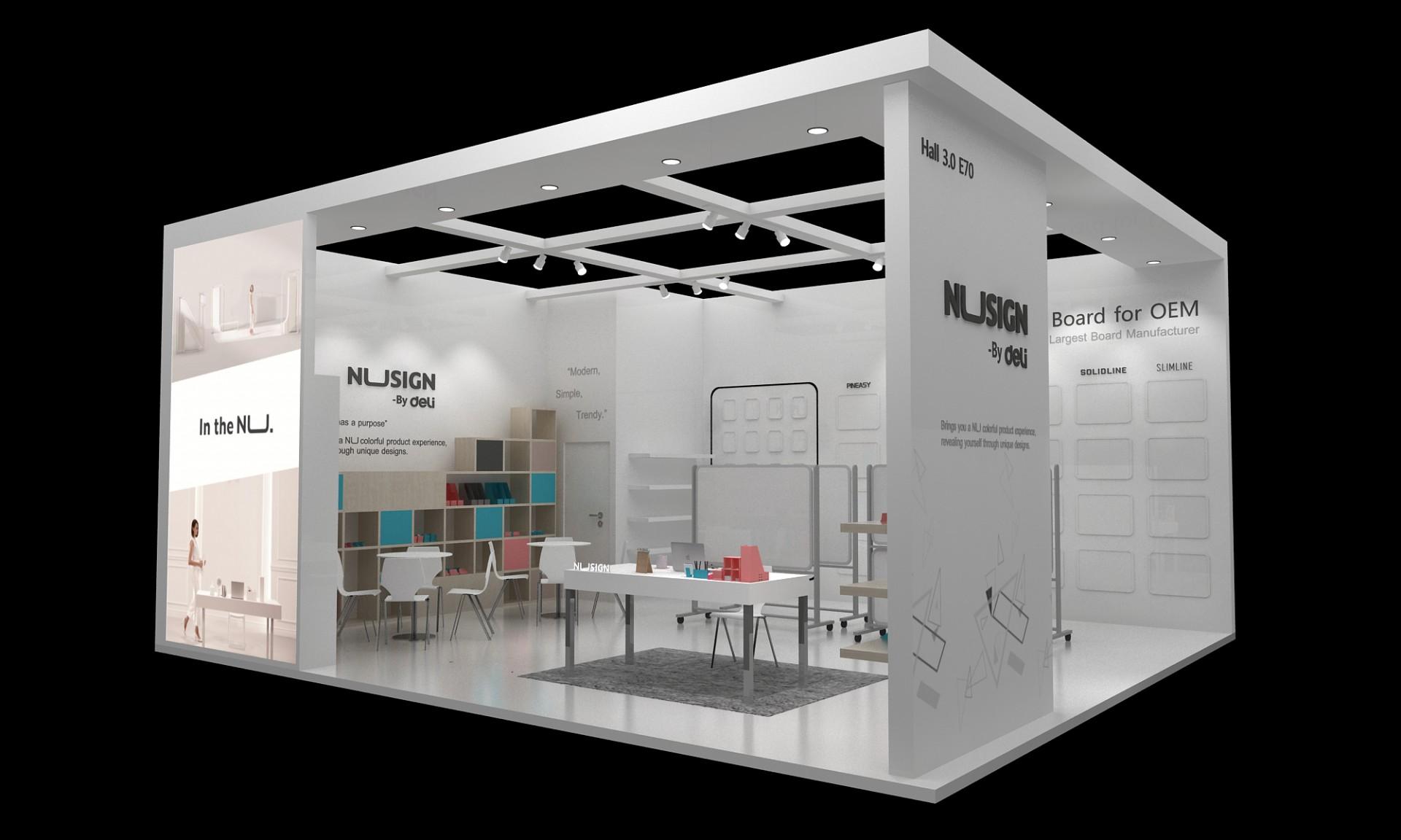 德国法兰克福国际办公文具及纸制品展览会