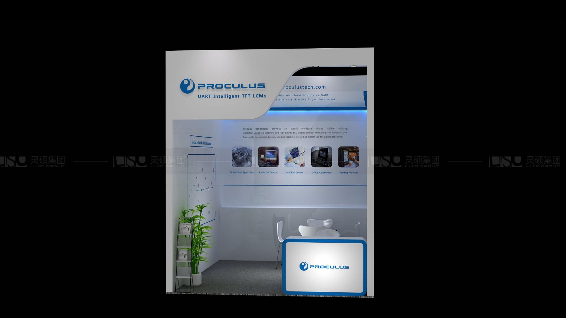 proculus-德国电气设备展台设计搭建案例