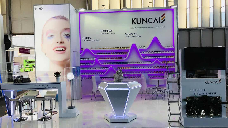 坤彩-荷兰化妆品原料展台设计