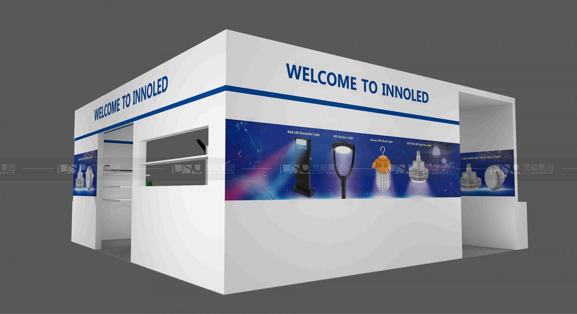 INNOLED-美国灯具展台搭建案例