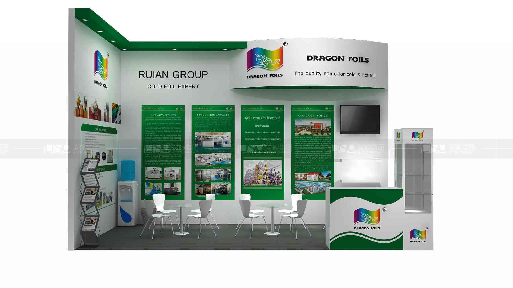 龙源-泰国包装印刷展展台设计案例