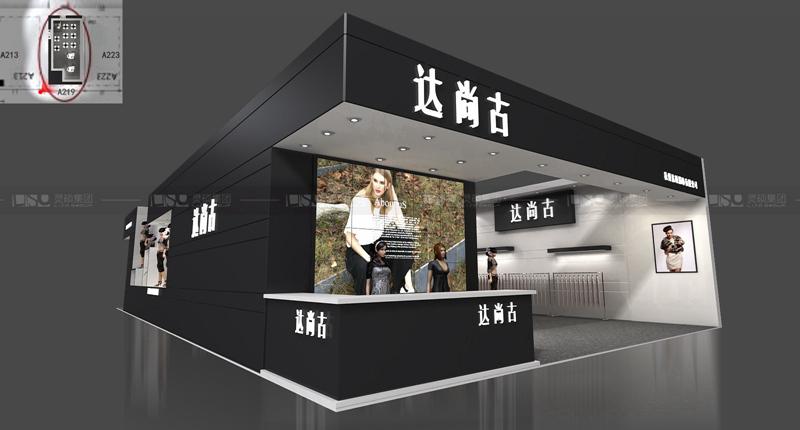 达硕-服装展览设计搭建案例