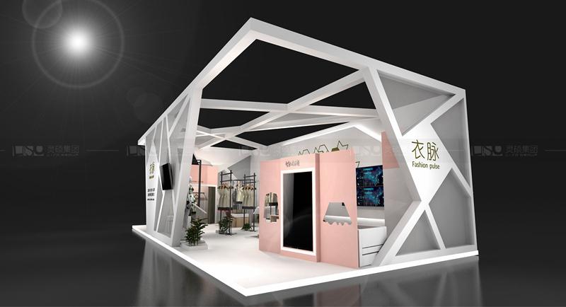 试衣间-服装展览设计搭建案例