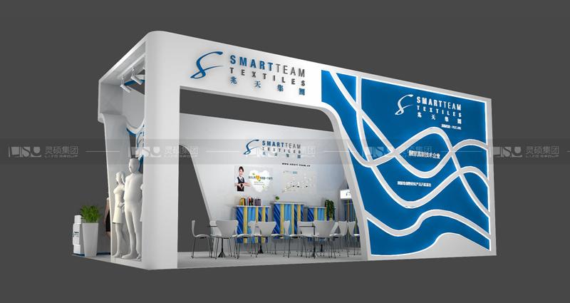 兆天-纺织展览设计搭建案例