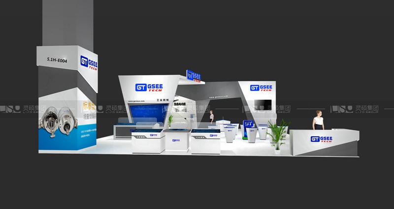 吉诺-工博会展台设计搭建案例