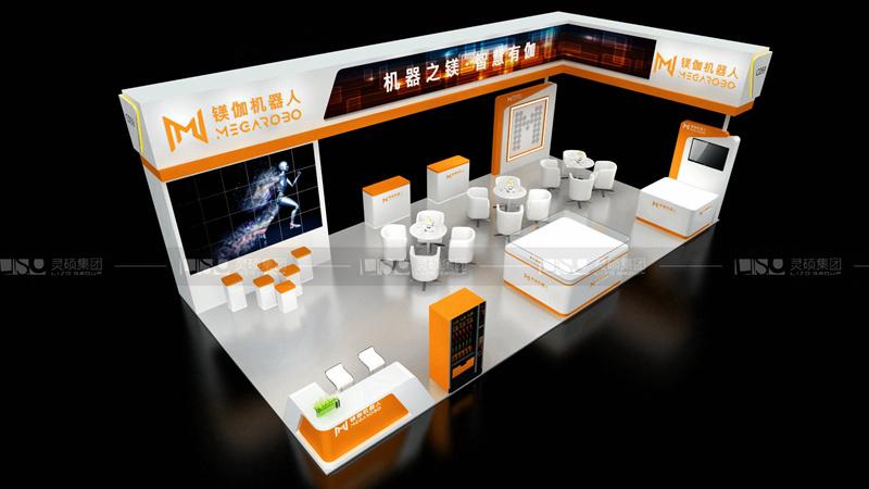 镁伽-工博会展台设计搭建案例