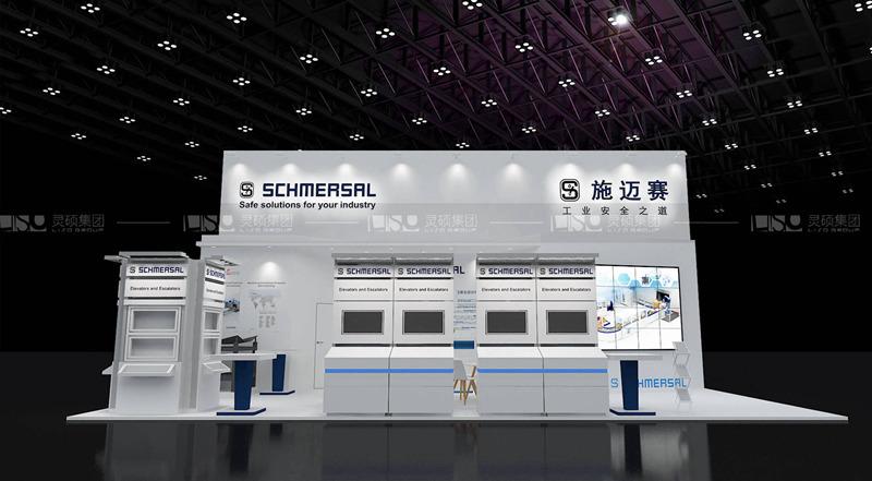 施迈赛-工博会展台设计搭建案例