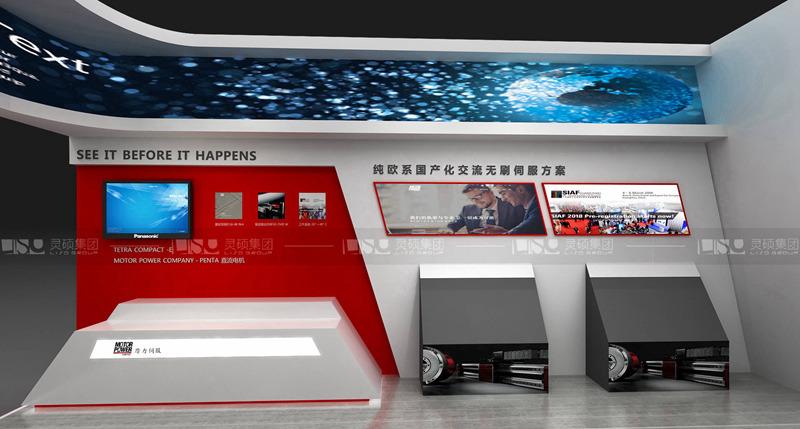 摩力-工博会展台设计搭建案例
