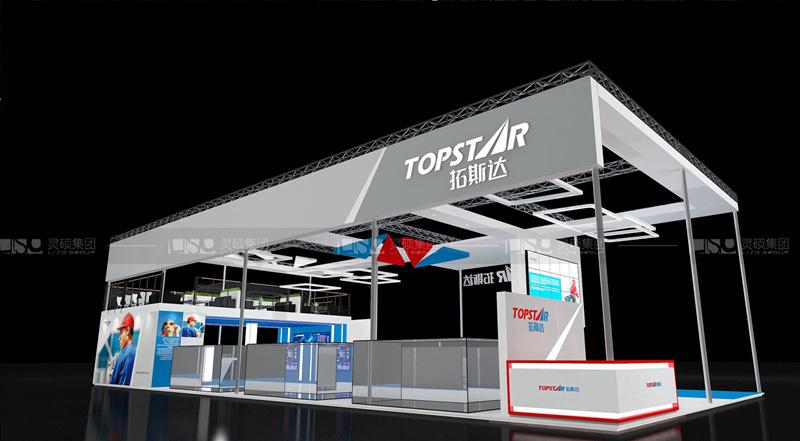 拓斯达-工博会展台设计搭建案例